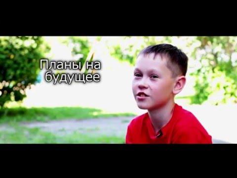 Проект Семья для ребенка Никита 12 лет: усыновление детей база данных