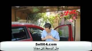 اغاني حصرية شاهد اغنية الحملة الرئاسية لـ سعد الصغير واد مخلص جامد جداا تحميل MP3