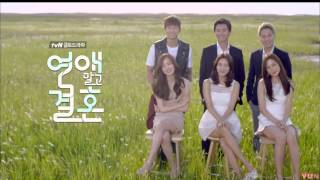 Ben - Stop The Love Now [Marriage Not Dating OST]