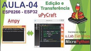 upycraft esp8266 - मुफ्त ऑनलाइन वीडियो