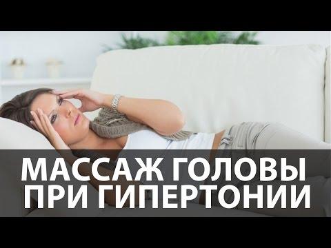Гипертония и лечение соками
