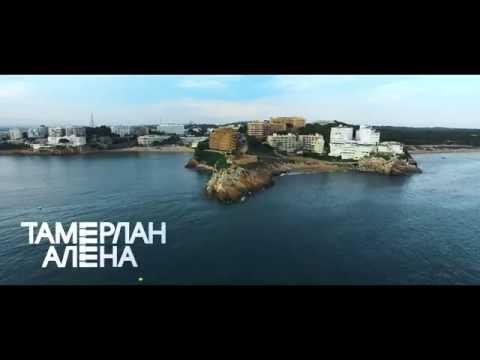 Тамерлан и Алена - Наши города / ПРЕМЬЕРА КЛИПА!