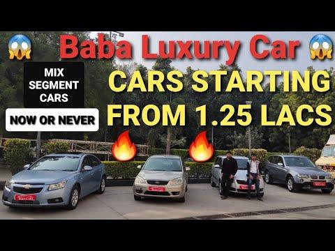 Baba Luxury Car | Fresh Stock Fresh Prices | Demanding Cars...!!!