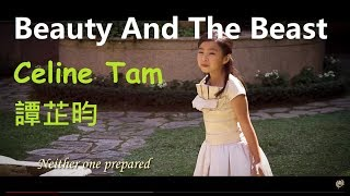 Celine Dion & Peabo Bryson - Beauty and the Beast covered by Celine Tam