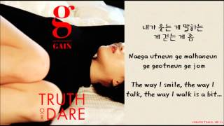 [Ga In] Truth or Dare (진실 혹은 대담) Hangul/Romanized/English Sub Lyrics