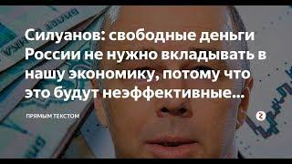 России не дают в долг даже россияне.