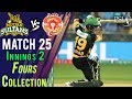 watch Multan Sultans  Fours   Multan Sultans Vs Islamabad United   Match 25   13 March   HBL PSL 2018