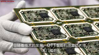 """华为海思的""""备胎""""有多强?这家美籍华人的芯片公司长期被它吊打"""
