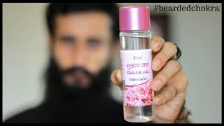 Patanjali Rose Water Review   Bearded Chokra