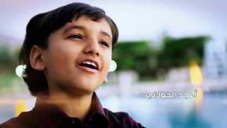 تحميل اغاني النسخة الرسمية | أوبريت احمي اليمن يا رب - أداء #فرقة الفراشة الفنية MP3