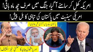 Harf e Raaz with Orya Maqbool Jan | Part 01 | 29 Sep 2021 | Neo News