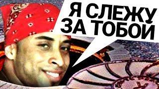 МЕМОЛОГИЯ #1 Рикардо Милос не дает покоя коммунальщикам