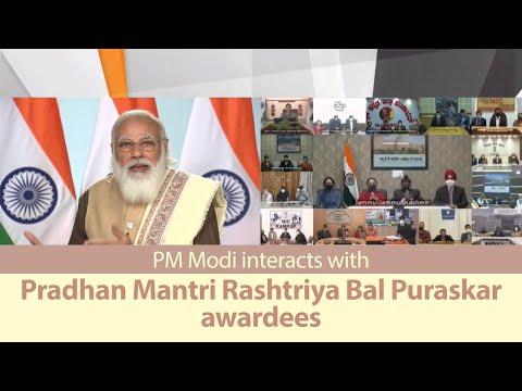 PM Modi interacts with Pradhan Mantri Rashtriya Bal Puraskar awardees | PMO
