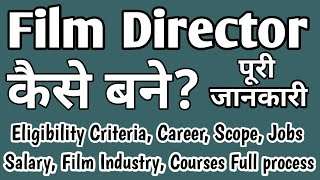 How to Become a Film Director   Eligibility Criteria, Courses, Scope in Film Industry Full details