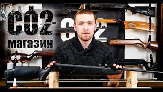 Пневматическая винтовка Norica Dragon от компании CO2 - магазин оружия без разрешения - видео