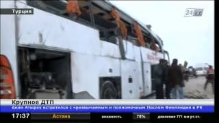 В Турции в ДТП с автобусом погиб 21 человек