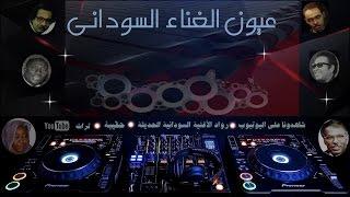 مازيكا الخير عثمان - مختارات بالعود تحميل MP3