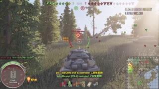 [Wot]完全無課金でだらだら戦車[PS4]