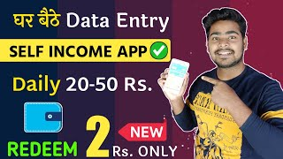 ✔️Per Day 50 Rs. | NEW EARNING APP 2020 WITH PAYMENT PROOF | New earn money App | best earning app