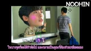 [Thai sub] Shin Seung Hoon - Words You Can't Hear [I Hear Your Voice OST]