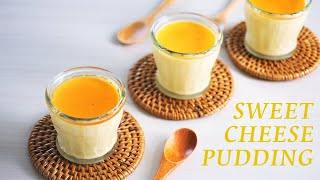チーズプリンの作り方 オーブンなし How To Make Cheese Pudding