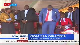 Seneta mteule Cleophas Malala akosa kiti katika hafla ya Wycliffe Oparanya Kakamega: Mbiu ya KTN