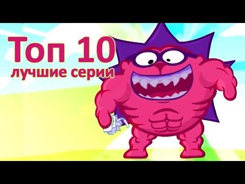 Смешарики 2D лучшее - Все серии подряд. 1 сезон   Мультфильмы для детей и взрослых видео