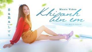 Sara Luu - Khi Anh Bên Em - OFFICIAL MV (Quý Cô Thừa Kế OST)