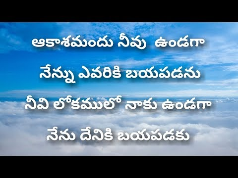 Latest Telugu Christian Songs Playlist