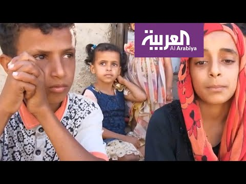 العرب اليوم - شاهد: رصد ظاهرة تصاعد العنف ضد الأطفال خلال الحجر المنزلي