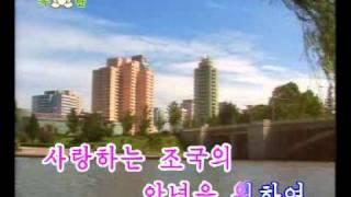 DPRK Music 8-04 보위자의 노래 Song of the Defender