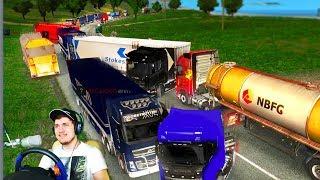 СОБРАЛИ ДИКУЮ ПРОБКУ в ETS 2 - ДОРОГА ДУРАКОВ в Euro Truck Simulator 2 Multiplayer + РУЛЬ