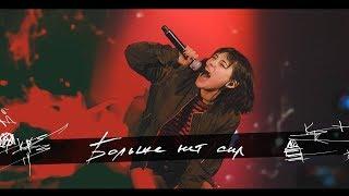 Концерт Кристины Кошелевой в Мумий Тролль Music Bar (Backstage)