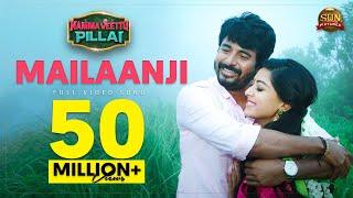 Mailaanji - Full Video Song | Namma Veettu Pillai | Sivakarthikeyan |Sun Pictures |Pandiraj |D.Imman