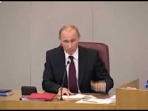 В. В. Путин: США хулиганят в мировой экономике, создавая деньги из воздуха