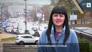 """Анастасія Мельниченко запрошує на Антирейдерський форум """"Бізнес проти знищення держави"""""""