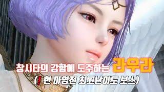 창시타 소개영상