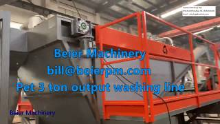 Beier Machinery, pet bottle recycling crushing and washing line 3 ton output