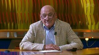 Владимир Познер о Мохаммеде Али. Познер. Фрагмент выпуска от 06.06.2016