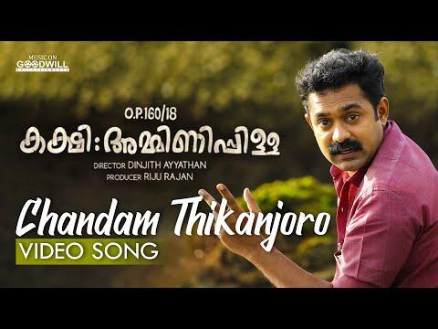 Chandam Thikanjoro Song - Kakshi Amminippilla