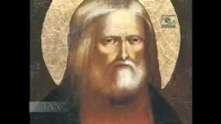 Серафим Саровский. О молитве.