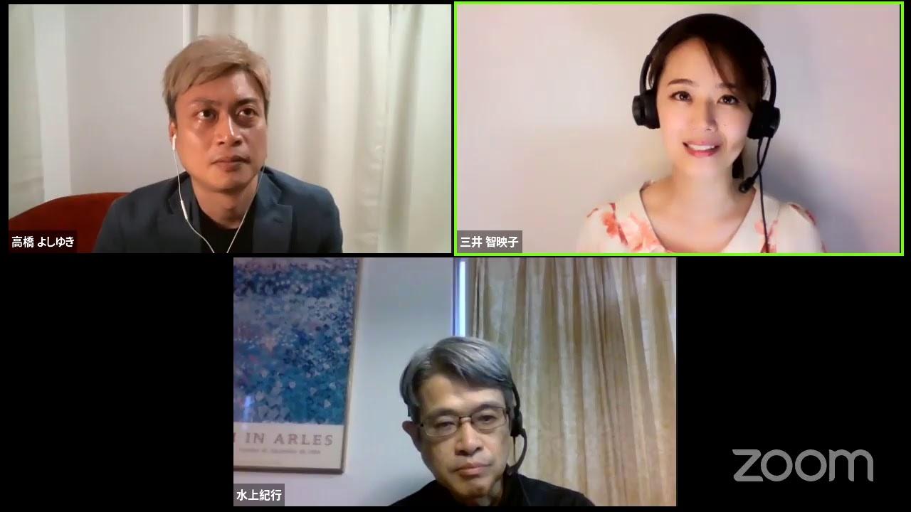 緊急Youtube:早起きFXと夜だけFX(水上紀行・高橋よしゆき・三井智映子) #FX #投資