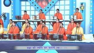 Vishwa Ki Aao Rachna Nai Hum Karein @ DJJS Bhajan | Shri Ashutosh Maharaj