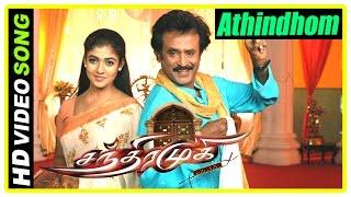 Chandramukhi Tamil Movie | Athinthom Video Song | Rajinikanth | Nayanthara | Jyothika | SP Balu