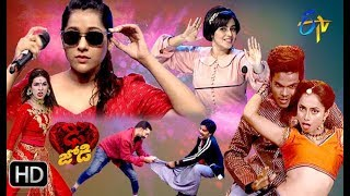 Dhee Jodi | 29th  May 2019    | Full Episode | ETV Telugu
