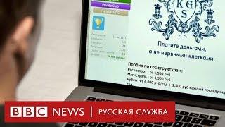 «Пробив»: кто и как торгует личными данными россиян