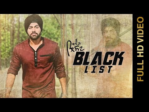 Black List  Indermeet
