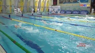 Zapraszamy na Grand Prix Polski w pływaniu