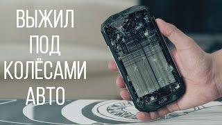 Смартфон AGM A8 4/64GB Black от компании Cthp - видео 1