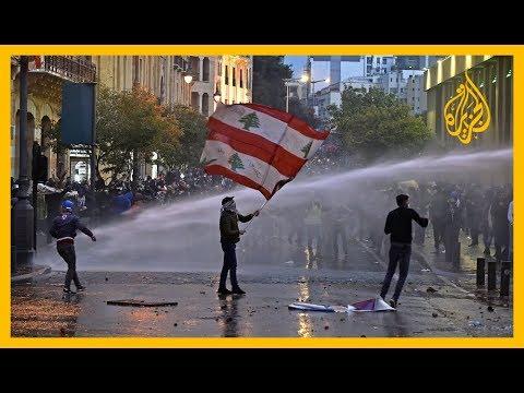 العاصمة بيروت
